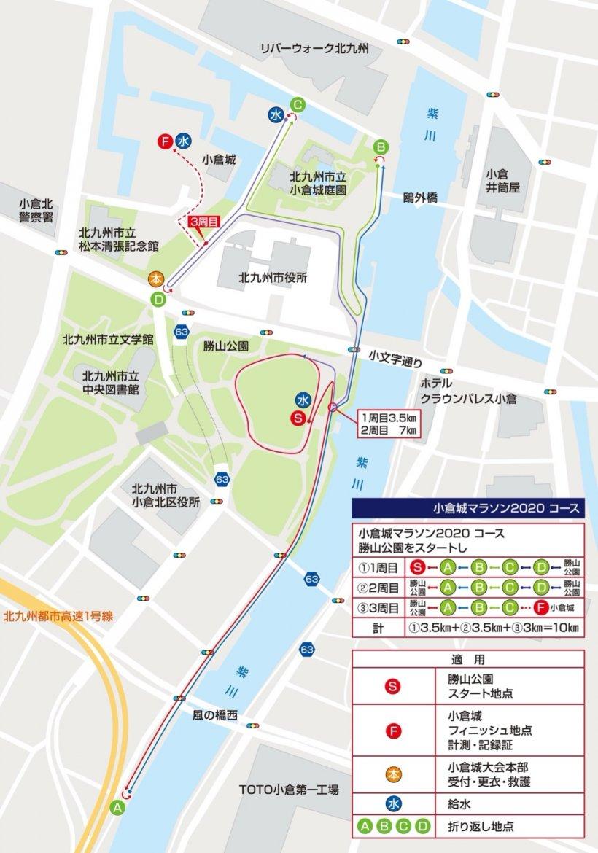 小倉駅周辺地図